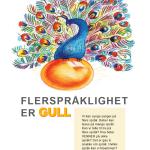 gull3