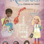 Mangfold i språk og tekst UiS