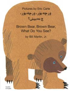 Omslaget til boka Brown Bear