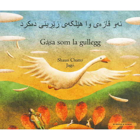 Omslaget til boka Gåsa som la gullegg.