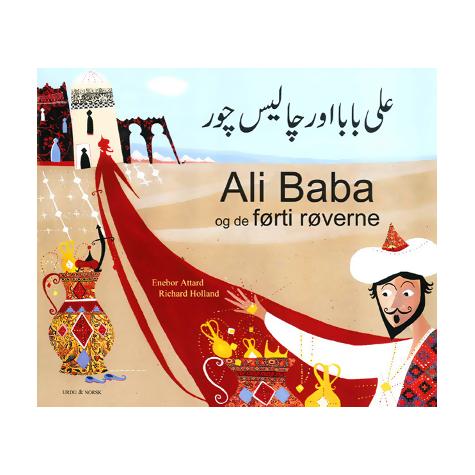 Omslaget til boka Ali Baba og de førti røverne.