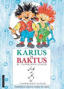 Bokomslag Karius og Baktus i norsk-urdu utgave.