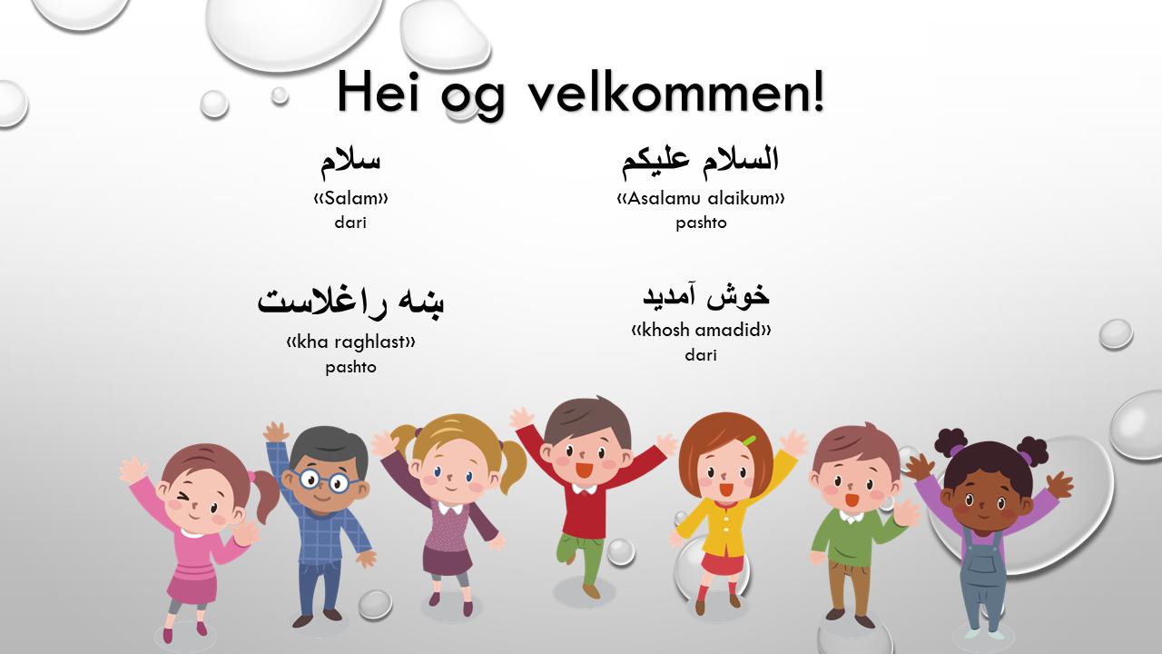 barn_som_vinker_hei-og-velkommen-paa-pashto-og-dari